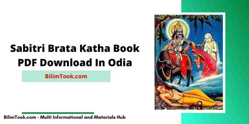 [PDF] Sabitri Brata Katha Book PDF Download In Odia
