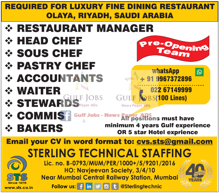 Gulf Jobs Telugu Luxury Fine Dining Restaurant Jobs For