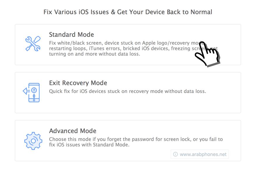 إصلاح مشاكل آيفون و آيباد الشائعة - Fix Various iOS Issues