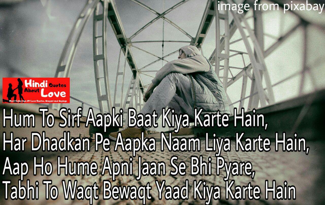 Sad Shayari On Love ~ Hindi Quotes About Love