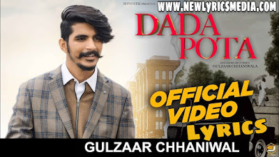 Dada Pota Lyrics - Gulzaar Chhaniwala | NewLyricsMedia.com