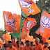 Election Results-शुरुआती रुझानों में कांग्रेस का सूपड़ा साफ, राजस्थान में सभी 25 सीटों पर भाजपा आगे