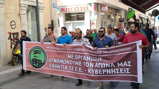 Θερμή υποδοχή στον Βορίδη ετοιμάζουν οι αγρότες της Πελοποννήσου στη Σπάρτη