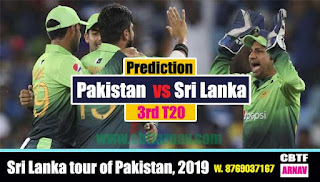Today Match Prediction Pak vs SL 3rd T20 Astrology