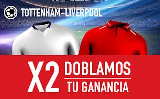 sportium Promo Tottenham vs Liverpool  15-9