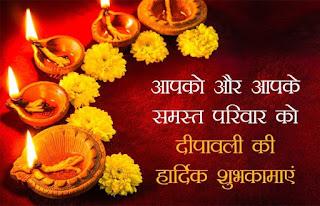 Diwali-Shayari-Collection