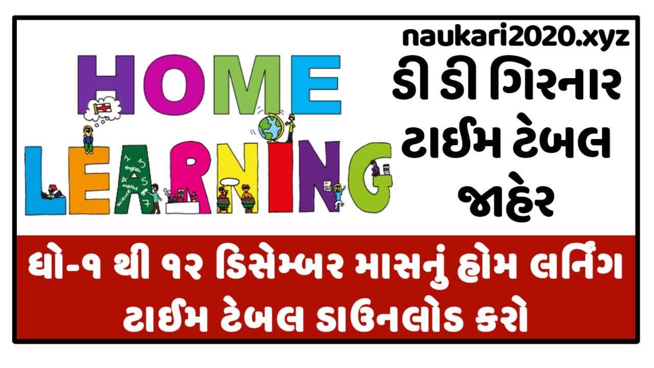 DD Girnar Home Learning Timetable December 2020