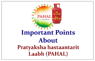 Important Points to know about Pratyaksha hastaantarit Laabh(PAHAL):