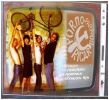 Porno Para Ricardo on YouTube