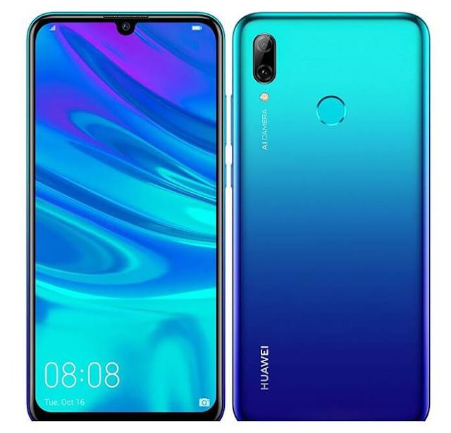 سعر جوال هواوي بي سمارت Huawei P Smart 2019 في مكتبة جرير