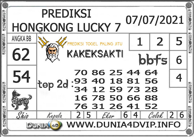 Prediksi Togel HONGKONG LUCKY 7 DUNIA4D 07 JULI 2021