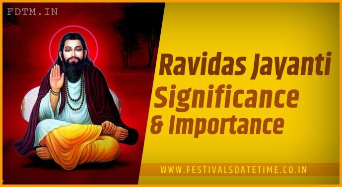 Ravidas Jayanti: Know The Significance and Importance of Ravidas Jayanti