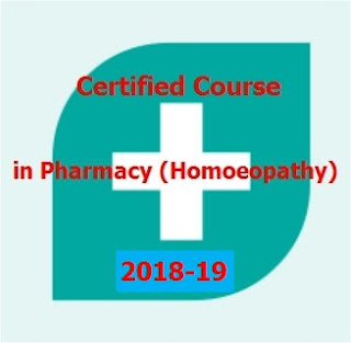 Govt of Kerala invites applications for Certificate Course in Homeopathic Pharmacy