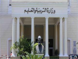 """""""التعليم في مصر"""" تصدر ضوابط إعادة تعيين العاملين في المدارس والإدارات التعليمية"""