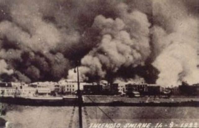 27 Αυγούστου 1922: «Η Σμύρνη μάνα καίγεται»…. (βίντεο)