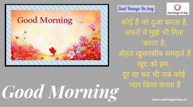 whatsapp good morning images free download | good morning with flower