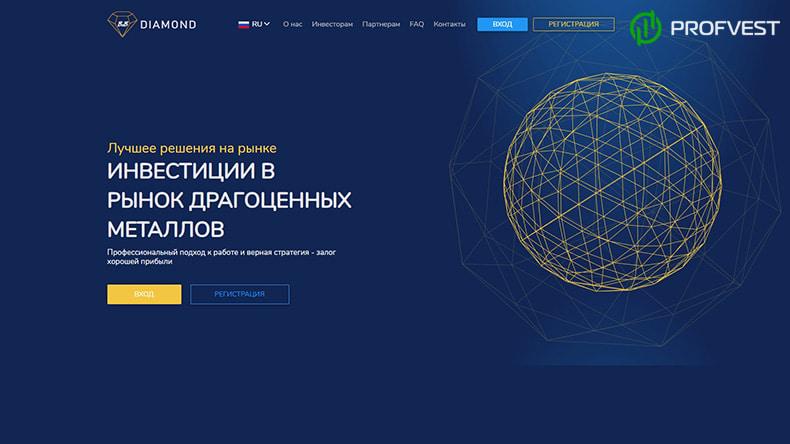 B2B Diamond обзор и отзывы HYIP-проекта