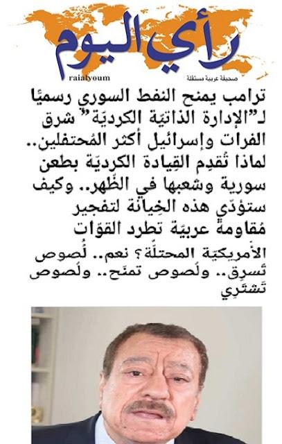 ثانية يفتح عبد الباري عطوان قريحته لمهاجمة الكُرد وتشويه نضالهم وإتهامهم بالأمركة والصهيونية