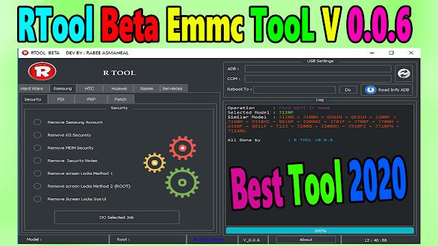 Rtool 0.0.6 Emmc Tool 2020