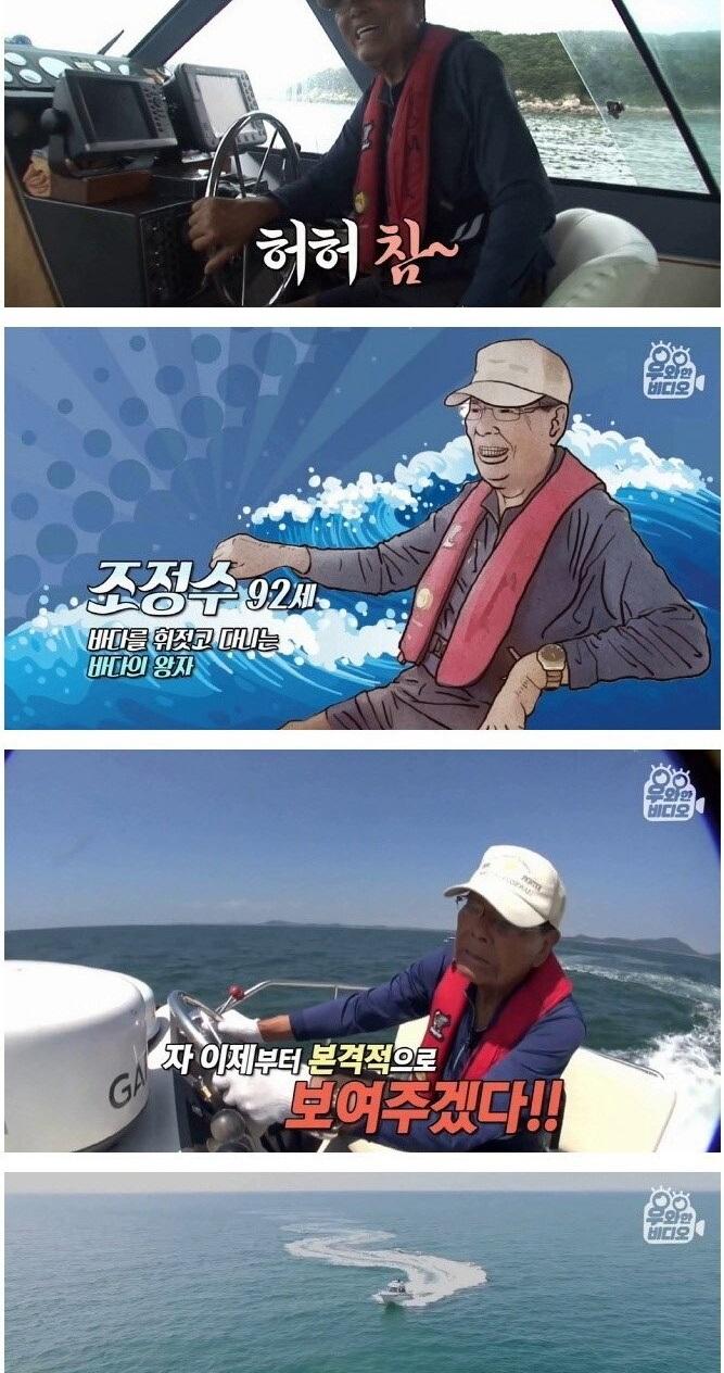 혼자 정글의 법칙 찍는 바다의 왕자