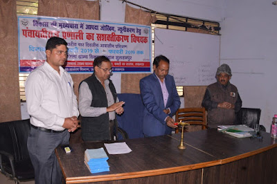 Disaster Management Unit Opened Sultanpur Uttar Pradesh