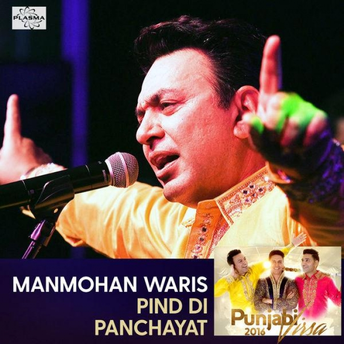 One Man Song Download By Singa: Pind Di Panchayat Manmohan Waris Lyrics Karaoke Mp3