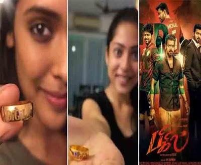 Bigil Movie Unknown Facts In Hindi