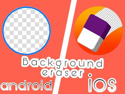 تطبيق Background eraser.