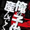 Conception: El videojuego se adaptará al anime gracias a GONZO