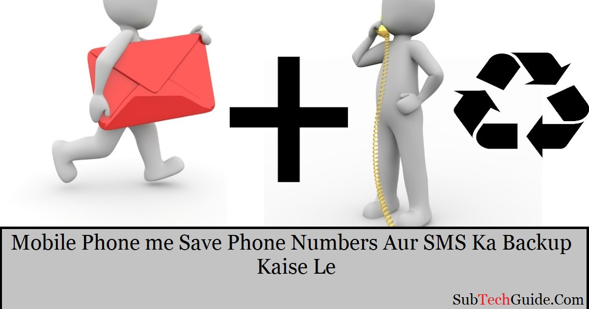Mobile Phone me Save Phone Numbers Aur SMS Ka Backup  Kaise Le
