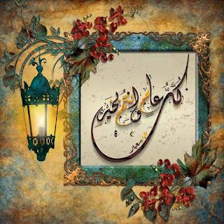 رمزيات عن شهر رمضان الكريم