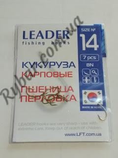 Leader Кукурудза №14