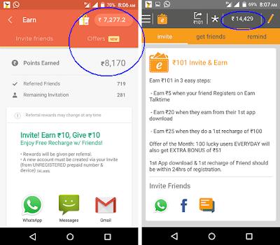 एंड्राइड मोबाइल से पैसे कैसे कमाए? एंड्राइड मोबाइल से पैसा कमाने के तरीके उपाय जरिया जानकारी इन हिंदी, एंड्राइड मोबाइल के साथ 20000 रूपए कमाने का मौका, Earn 20000 rupees by your android mobile at home.