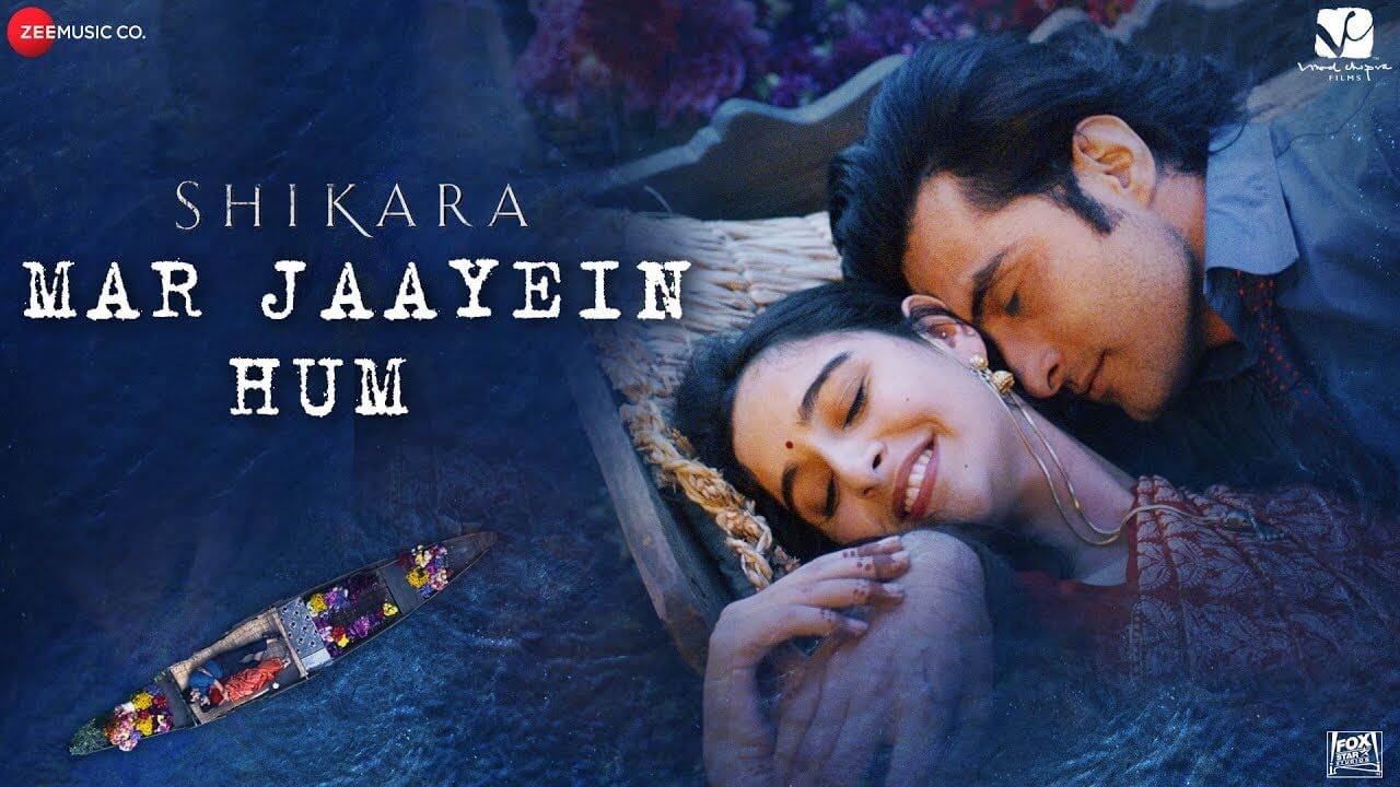 Mar Jaayein Hum Lyrics in Hindi