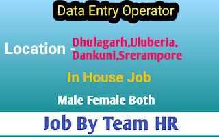 Flipkart Data Entry Operator