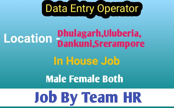 Flipkart Data Entry Operator