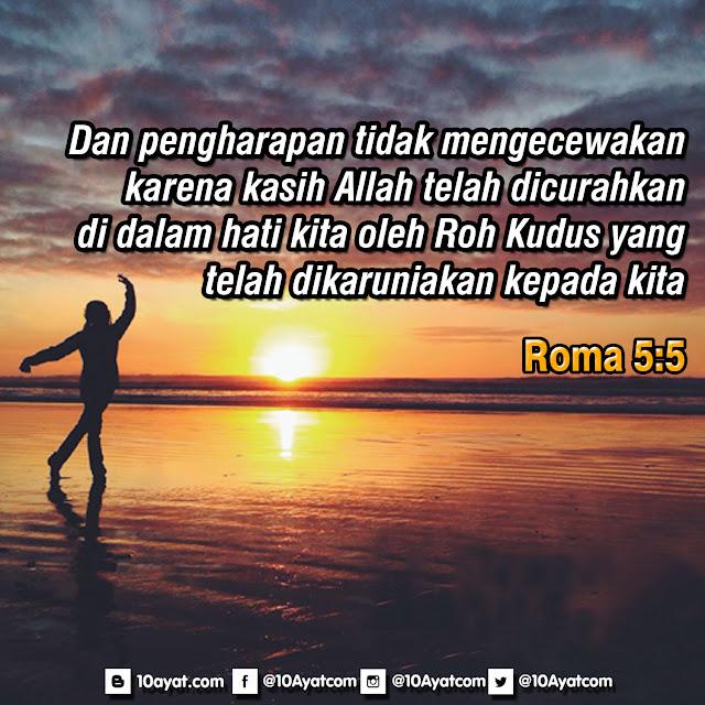 Roma 5:5