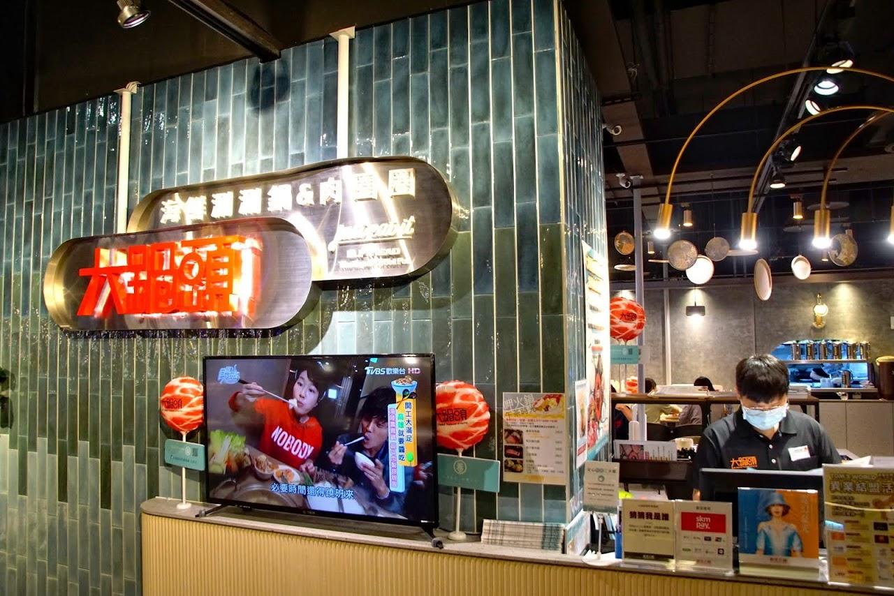 [台南][中西區] 大鍋頭海鮮涮涮鍋|台南小西門|簡單明亮的網美火鍋店|食記