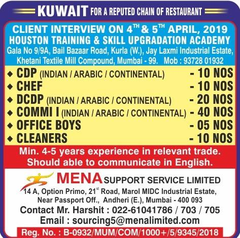Hirinf for a Reputed Chain of Restaurant-Kuwait