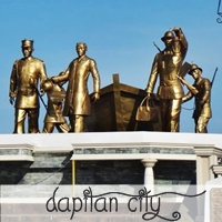 Dapitan City | Travel Jams