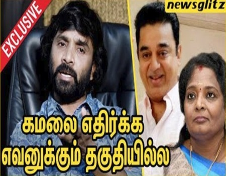 Snehan Wow Words About Kamal Politics | Exclusive Interview