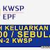 Cara e-Pengeluaran Online RM500 / Sebulan Akaun-2 KWSP