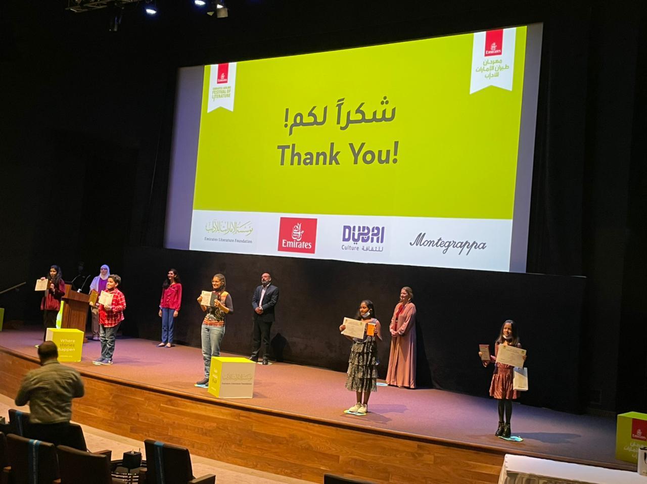 """مسابقة تحتفي بفن """"الكتابة بخط اليد"""" من مهرجان طيران الإمارات للآداب ومونتيغرابا"""