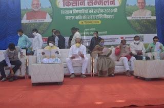 प्रदेश के राज्यमंत्री रामकिशोर 'नानो' कावरे ने किसान हितग्राहियों को खरीफ 2020 की फसल क्षति राहत राशि वितरण की
