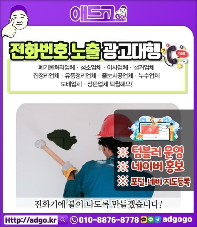 송파BOX제작