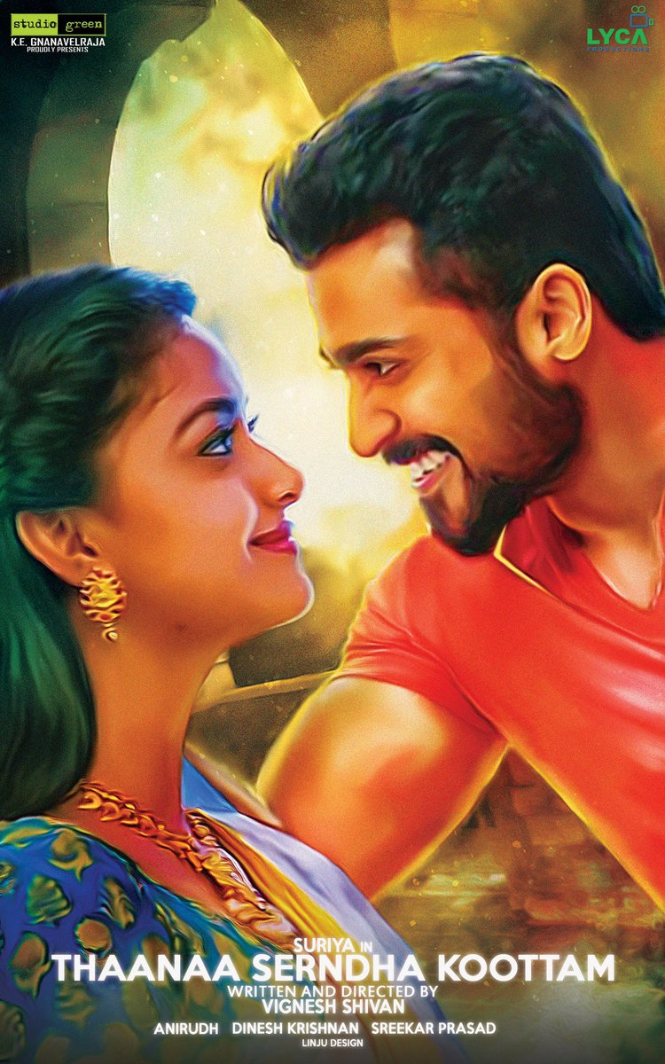 Thaanaa Serndha Koottam Full Hd Hindi Dubbed Movie - Movizco-1599