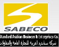 شركة ستاندرد العربية للتجارة العامة والمقاولات تفتح التقديم الإلكتروني لسيرة الذاتية للتوظيف