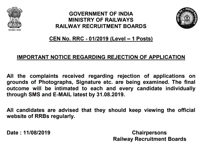 REJECTION OF APPLICATION For RRC 2019 Level – 1 Posts