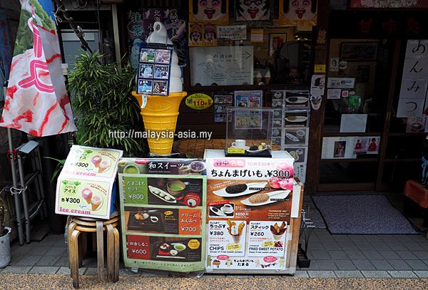 Sweets Shop at Yanaka Ginza