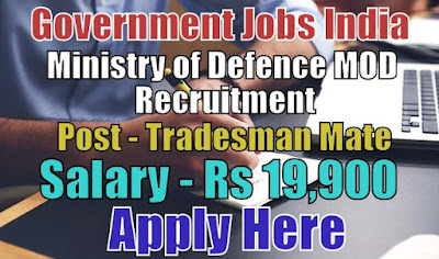 Ministry of Defence MOD Recruitment 2017